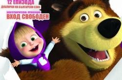 Благотворителна кинопрожекция за децата на Варна по повод началото на учебната година