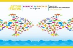 Детски празник и конкурс на асфалт за 1-ви юни в курорта Св.Св. Константин и Елена