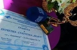 Журналисти от Investor Media Group с награди от Асоциацията на българските авиокомпании