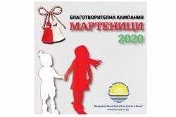 """Над 5000 лв.събра благотворителна кампания """"Мартеници 2020"""" на Фондация Св.Св. Константин и Елена"""