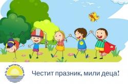 """Фондация """"Св. Св. Константин и Елена"""" организира празници с подаръци и изненади за децата от домовете, които традиционно подпомага"""