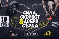 За четвърта поредна година iRun с генералната подкрепа на Холдинг Варна АД организират събития от календара на платформата за алтернативно бягане