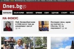 Рекордна посещаемост на сайтовете на Investor Media Group-сегмент от структурата на Холдинг Варна АД