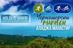 "За втора поредна година Холдинг Варна АД е генерален спонсор на ""Черноморски маратон"" от платформата Irun"