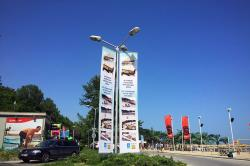 През август 2016-та се навършват 90 години от създаването на Централните морски бани Варна