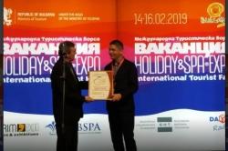 """Курортът """"Св.Св. Константин и Елена"""" с две награди на Ваканция и СПА Експо"""